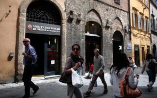Αλλες τράπεζες, περιλαμβανομένων των JPMorgan και Mediobanca, είναι έτοιμες να ενισχύσουν την προσπάθεια διάσωσης της Monte dei Paschi στην περίπτωση που προκύψει χρηματοδοτικό κενό.