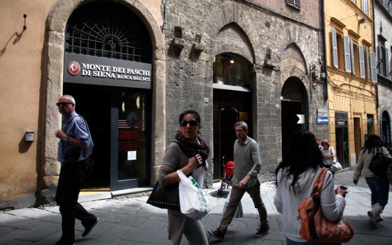 i-italia-anazitei-sosivio-stoys-idiotes-gia-ti-monte-dei-paschi-2143889
