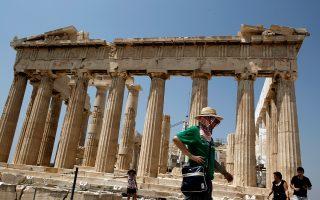 Οι επισκέπτες της πλατφόρμας Trip2Athens μπορούν να βρουν πληροφορίες μετάβασης προς και από την Αθήνα, καθώς και πληροφορίες μετακίνησης εντός του προορισμού, να αναζητήσουν και να κλείσουν ξενοδοχείο στην Αθήνα και στην Αττική, να ενημερωθούν για τα δεκάδες γεγονότα πολιτιστικού ενδιαφέροντος κ.ά.