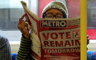 Η σχετικά μετριοπαθής και αντικειμενική στάση των «Remain εφημερίδων» διαβάστηκε από πολύ λιγότερους ανθρώπους στη Βρετανία.