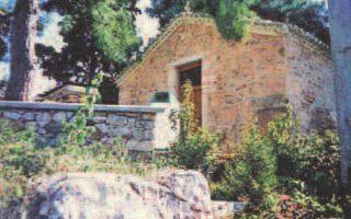 Ναός Αγίας Θέκλας (12ος - 13ος αι.). Βρίσκεται επί της οδού Μεσογείων, στον Σταυρό. Φωτογραφία της Χρύσας Κοντογεωργοπούλου.