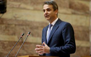 Ο πρόεδρος της Νέας Δημοκρατίας Κυριάκος Μητσοτάκης μιλά στην συνεδρίαση της Κοινοβουλευτικής Ομάδας κόμματός του.