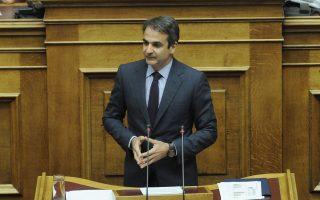 Ο κ. Μητσοτάκης έχει τοποθετηθεί αρνητικά στην ιδέα εκλογής του Προέδρου της Δημοκρατίας, από τον λαό μην κρύβοντας τον προβληματισμό του για τον κίνδυνο δημιουργίας ενός διπόλου εξουσίας που, ενδεχομένως, να αποδειχθεί συγκρουσιακό.