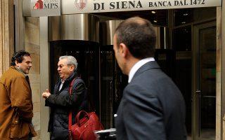 Σύμφωνα με το σχέδιο αναδιάρθρωσης, η Monte dei Paschi θα πουλήσει επισφαλή δάνεια 26,6 δισ. ευρώ σε επενδυτικό όχημα. Αυτό το επενδυτικό όχημα θα εκδώσει ομόλογα που θα έχουν ενέχυρο τα περιουσιακά στοιχεία αυτών των επισφαλών δανείων.
