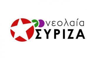 neolaia-syriza-giati-zita-syggnomi-o-moyzalas-apo-ton-dendia0