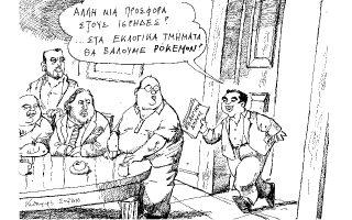 skitso-toy-andrea-petroylaki-21-07-160