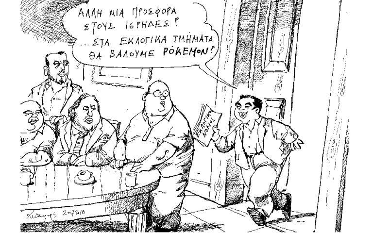skitso-toy-andrea-petroylaki-21-07-16-2143417