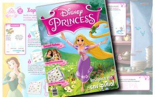 disney-princess-spesial0