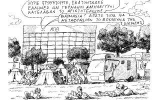 skitso-toy-andrea-petroylaki-16-07-160