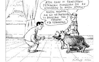 skitso-toy-andrea-petroylaki-17-07-160