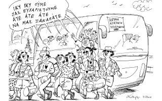 skitso-toy-andrea-petroylaki-08-07-160