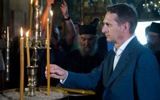 «Οι εκπρόσωποι των διαφορετικών θρησκειών επιβάλλεται να σέβονται ο ένας τις παραδόσεις του άλλου και να μην πυροδοτούν μεταξύ τους συγκρούσεις» τονίζει στην «Κ» ο πρόεδρος της ρωσικής Δούμας, Σεργκέι Ναρίσκιν.