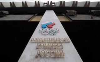Ανακοινώθηκαν και μέτρα με άμεση εφαρμογή για τον ρωσικό αθλητισμό.