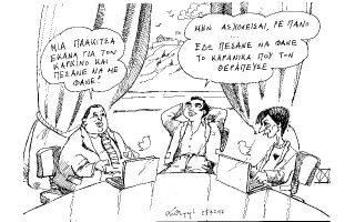 skitso-toy-andrea-petroylaki-26-07-160