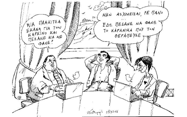 skitso-toy-andrea-petroylaki-26-07-16-2144090