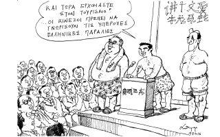 skitso-toy-andrea-petroylaki-05-07-160