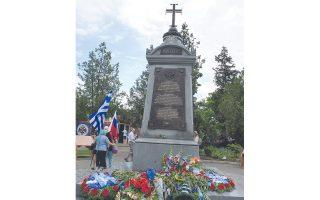Σε κεντρικό σημείο της Σεβαστούπολης εγκαταστάθηκε το μνημείο υπέρ της Ελληνικής Λεγεώνας του Νικολάου Α΄.