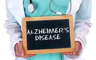 nosos-alzheimer-mia-sygchroni-epidimia0