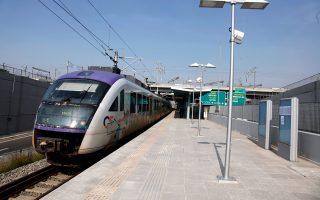 Η προσφορά της Ferrovie Dello Stato Italiane SpA, για την απόκτηση του 100% της ΤΡΑΙΝΟΣΕ, δεν εξασφαλίζει την ολοκλήρωση της ιδιωτικοποίησης και βασική αιτία δεν είναι το χαμηλό τίμημα.