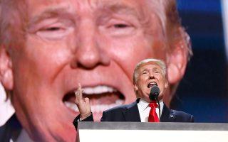Διχαστικό ήταν το κλίμα στο συνέδριο των Ρεπουμπλικανών στο Οχάιο, καθώς η ενότητα του κόμματος επισκιάστηκε από την εμφάνιση του Τεντ Κρουζ, εσωκομματικού αντιπάλου του Ντόναλντ Τραμπ (φωτ.), ο οποίος αρνήθηκε να τον υποστηρίξει, καλώντας το ακροατήριο να ψηφίσει κατά συνείδηση.