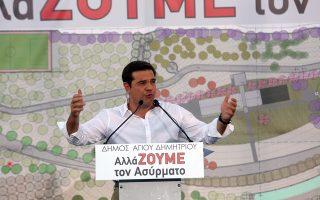 tsipras-tha-eimaste-arogoi-stis-prospatheies-tis-topikis-aytodioikisis0