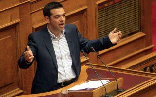 sti-sofia-tha-metavei-tin-epomeni-deytera-o-a-tsipras0