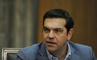 antistathmistika-gia-to-ekas-apo-tsipra0