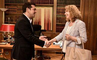 Ο Αλέξης Τσίπρας με τη νέα πρόεδρο του Ελεγκτικού Συνεδρίου, Ανδρονίκη Θεοτοκάτου.