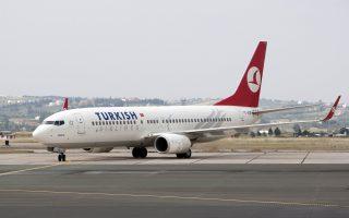toyrkia-211-apolyseis-stin-turkish-airlines-sta-plaisia-ton-ekkathariseon0