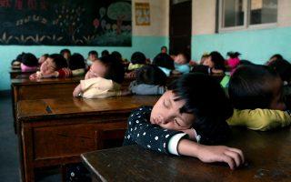 Τα παιδιά σχολικής ηλικίας χρειάζονται εννέα με έντεκα ώρες ύπνου ημερησίως.