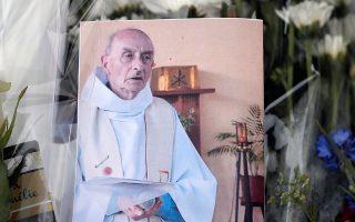 Ο ιερέας που αποκεφάλισαν μέλη του ISIS στην εκκλησία Σεντ Ετιέν ντι Ρουβρέ.