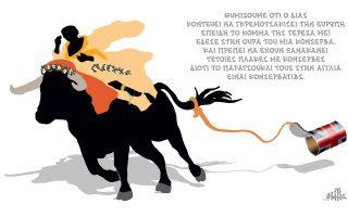 skitso-toy-dimitri-chantzopoyloy-14-07-160