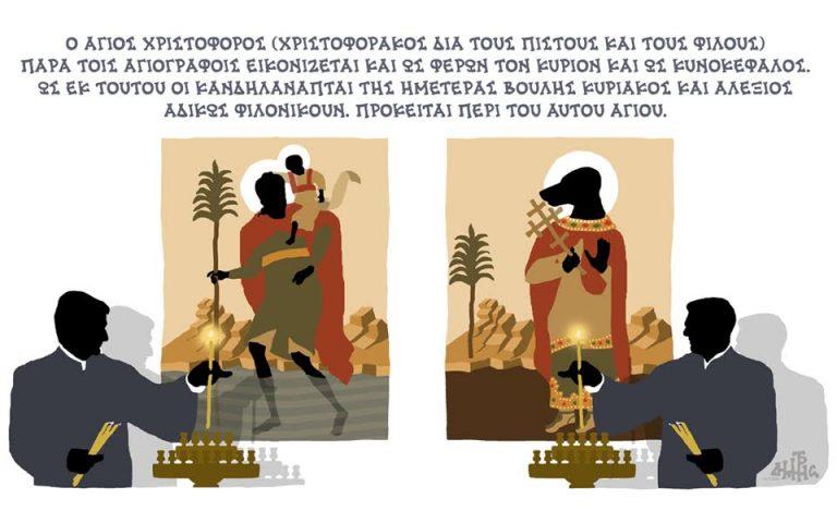 skitso-toy-dimitri-chantzopoyloy-17-07-16-2142952