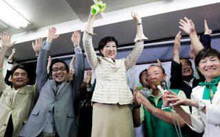 Η Γιουρίκο Κόικε, πρώην υπουργός Αμυνας της Ιαπωνίας, γιορτάζει την εκλογή της.