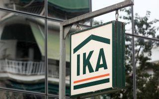 Είναι χαρακτηριστικό ότι υπάρχουν ακόμη υποκαταστήματα του ΙΚΑ που υποχρεώνουν τους εργοδότες να καταθέτουν τις Αναλυτικές Περιοδικές Δηλώσεις (ΑΠΔ) αποθηκευμένες σε δισκέτες.