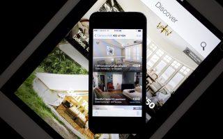 Η αξία της Airbnb υπολογίζεται στα 13 δισ. δολ., ξεπερνώντας αλυσίδες ξενοδοχείων όπως η Hyatt και η Wyndham Worldwide, αν και υπάρχουν ερωτήματα για την ποιότητα των υπηρεσιών.