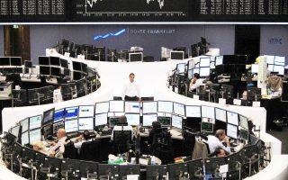 Το Χρηματιστήριο της Φρανκφούρτης έκλεισε με κέρδη 0,26%, καθώς νωρίτερα τα στοιχεία κατέδειξαν ότι η γερμανική οικονομία οδεύει καλώς και ο τομέας των υπηρεσιών αναπτύσσεται.