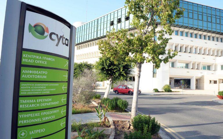 Ενίσχυση εσόδων κατά 19,16% για τη Cyta Ελλάδος