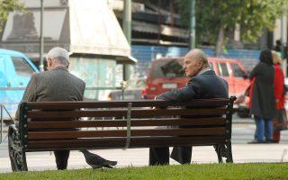 Η δυσαρέσκεια στις τάξεις των συνταξιούχων συνεχώς κλιμακώνεται με τις περικοπές στις επικουρικές συντάξεις.