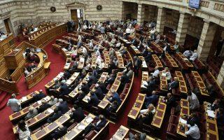 Το νομοσχέδιο για τη στήριξη και την ανάπτυξη των ΑΠΕ ψηφίστηκε χθες από τη Βουλή.