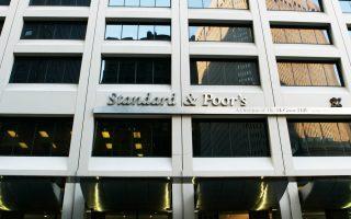 Ο οίκος Standard & Poor's προβλέπει ότι ο πληθυσμός θα αυξηθεί κατά 19,5% έως το 2050 και θα φτάσει τα 77,3 εκατ.