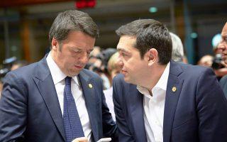 Ο Αλέξης Τσίπρας είχε συμφωνήσει με τον Ματέο Ρέντσι, στο περιθώριο της τελευταίας Συνόδου Κορυφής, για τη διαμόρφωση αναπτυξιακής πρότασης των χωρών του Νότου.