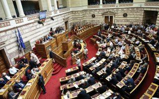 Με 206 θετικές ψήφους επί 230 παρόντων βουλευτών «πέρασε» χθες από τη Βουλή η διάταξη για το τεμένος.