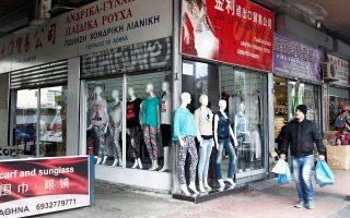kleinoyn-ta-magazia-allodapon-2145745