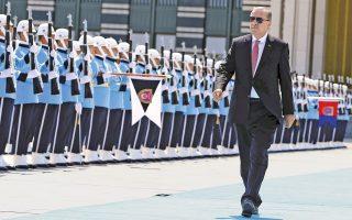 Την προεδρική φρουρά επιθεώρησε χθες στην Αγκυρα ο Ταγίπ Ερντογάν, πριν από τη συνάντησή του με τον πρόεδρο του Καζαχστάν, Νουρσουλτάν Ναζαρμπάγεφ.