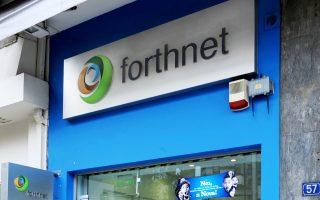 Η διοίκηση της Forthnet έχει έρθει σε συμφωνία με τις πιστώτριες τράπεζες για την αναδιάρθρωση του δανεισμού 320 εκατ. ευρώ. Η αναδιάρθρωση, ωστόσο, εξαρτάται από το αν οι μέτοχοι της Forthnet ή τρίτοι επενδυτές θα τοποθετήσουν επιπλέον 100 εκατ. ευρώ.