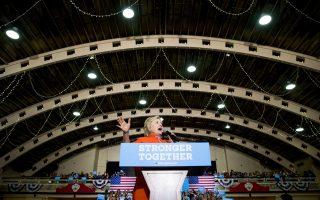 Σε στάδιο του Σεν Πίτερσμπεργκ στη Φλόριντα μίλησε τη Δευτέρα η Χίλαρι Κλίντον.