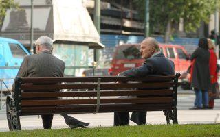 «Τυχεροί» θεωρούνται οι χαμηλοσυνταξιούχοι που έχασαν το ΕΚΑΣ (για ποσά άνω των 30 ευρώ τον μήνα), οι οποίοι απαλλάσσονται από τη συγκεκριμένη παρακράτηση.
