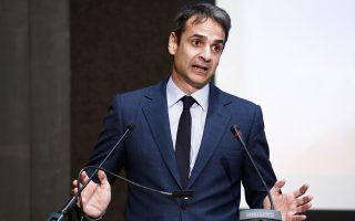 Ο πρόεδρος της Ν.Δ. κατηγορεί την κυβέρνηση ότι έχει εγκλωβιστεί στις «ιδεοληψίες» του βαθέος ΣΥΡΙΖΑ.