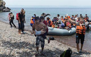 Στη Λέσβο βρίσκονται 4.129 πρόσφυγες και μετανάστες, ενώ οι δομές του νησιού είναι για 3.500 άτομα.